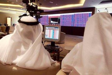 Katar'dan Nijerya ekonomisine 5 milyar dolarlık yatırım