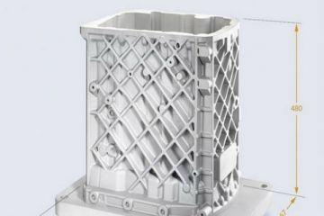 İşte dünyanın en büyük 3D yazıcısı
