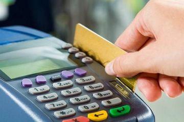 Ramazan Bayramı'nda kartlarla 4,1 milyar TL harcadık