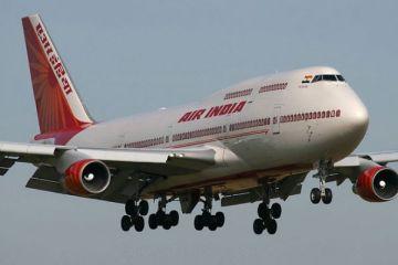 Air India 8 milyar dolar borçla satılıyor!