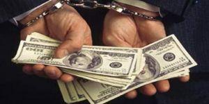 Dev bankalara büyük ceza