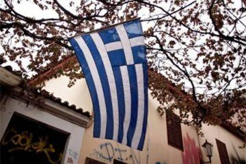 Yunanistan'da dış ticaret açığı azaldı